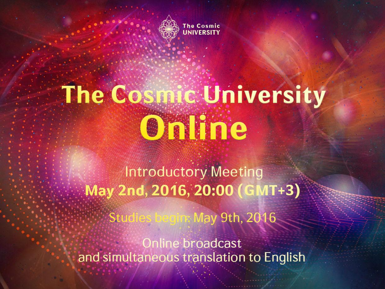 The Cosmic University